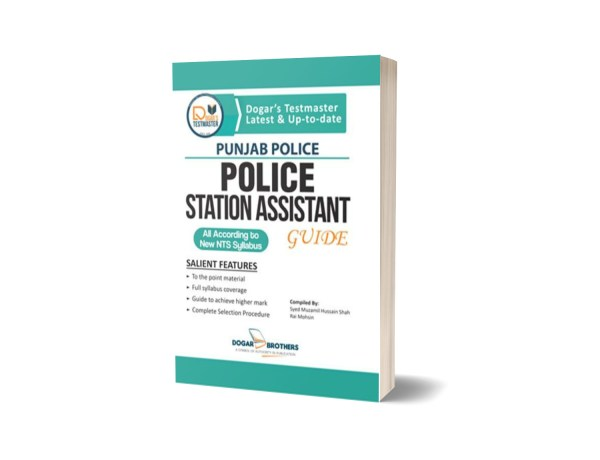 Punjab Police Station Assistant Guide By Dogar Brothers