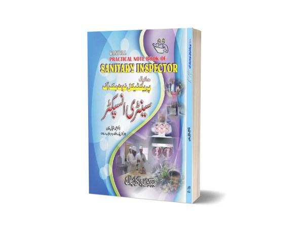Santer Inspaqter Note Book By Dr. Muhammad Iqbal