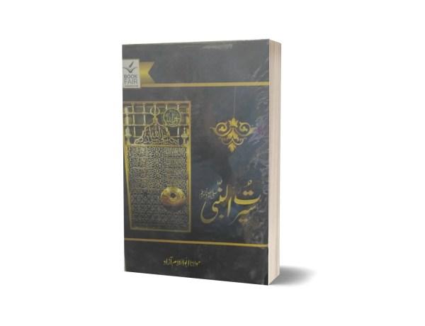 Seerat Ul Nabi S.A.W By Maulana Abul Kalam Azad
