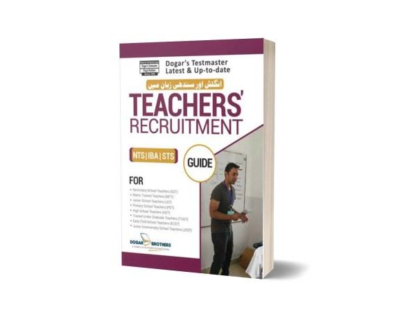 Sindh Teachers Recruitment Guide By Dogar Brothers