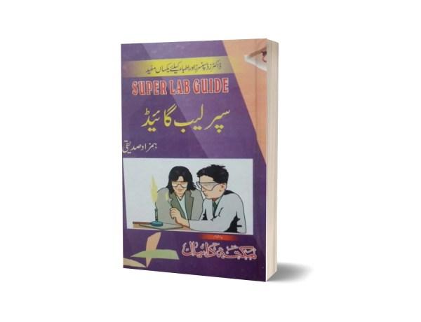 Super Leb Guide By Hamzada Sadiq