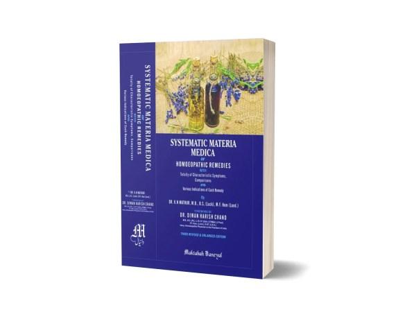 Systematic Materia Madica (Mathur) By Dr. Diwan Harish