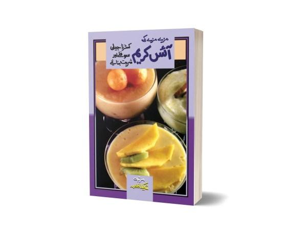 Ice Cream- Custard- Jelly- Soffley Aur Sharbat Banain By Shakila Nagma