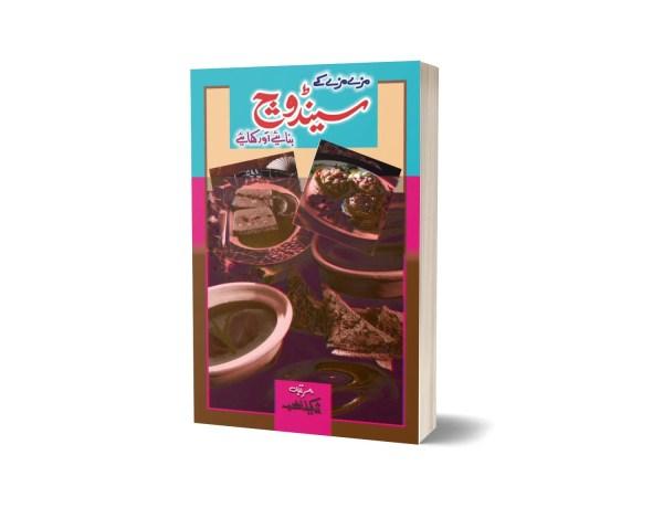 Mazay Mazay Key Sandwich Banayay Aur Khayiay By Shakila Nagma