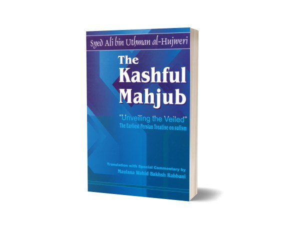 The Kashful Mahjub By Molana (Kaptaan) Wahid Bakhsh Syal