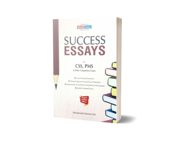 Success Essays For CSS PMS By M Sulaiman – Jahangir World Times
