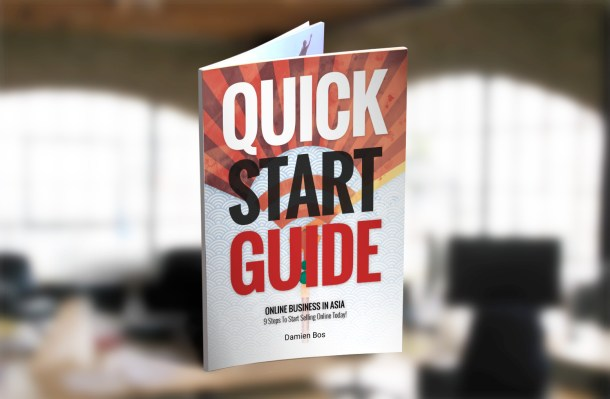 Quick Start Guide to Online Business