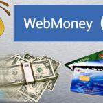 What is Webmoney ? | What is Webmoney Purse ? | How To Open Webmoney Account