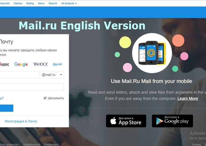 www.mail.ru in English