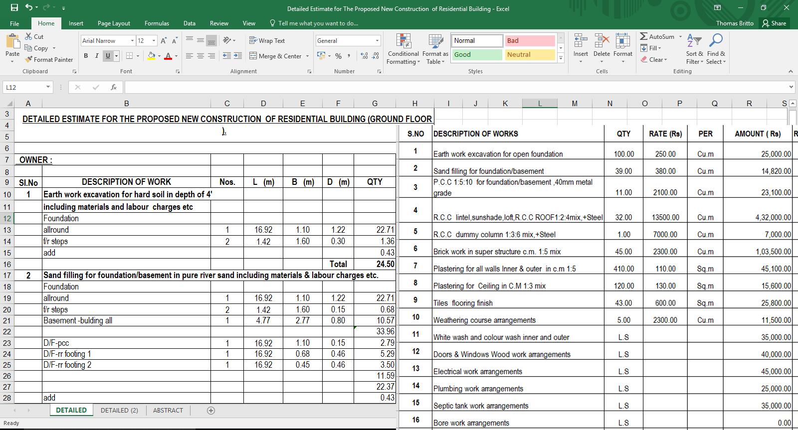 Estimation Archives