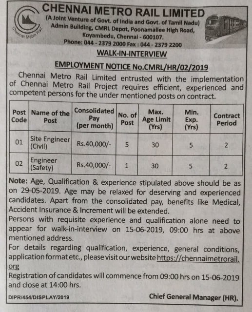 Walk in Interview for Civil Engineers in Chennai Metro Rail 2019