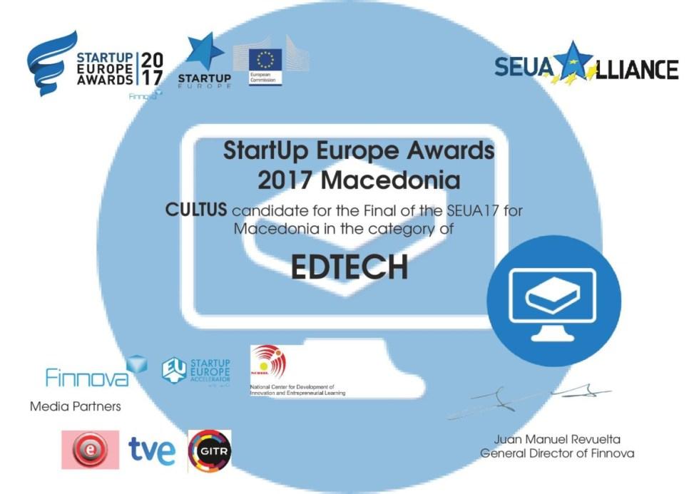 Edtech award