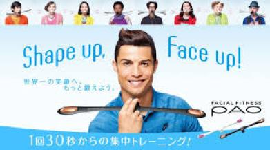 Cristiano Ronaldo in Bizarre Japanese Advert