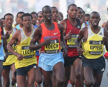 Access Bank Lagos City Marathon 2016 Results