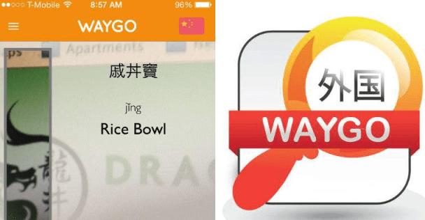 logo Waygo Translator