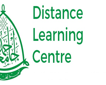 List Of Approved Distance Learning Centers In Nigeria