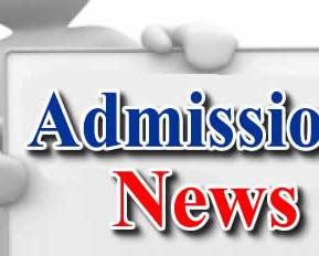 ATBUTH School Of Nursing Admission Form 2018/2019