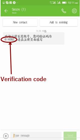 Baibu sign up verification code