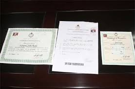 Pictures Of NYSC Exemption Certificate - How To Obtain NYSC Exemption Letter
