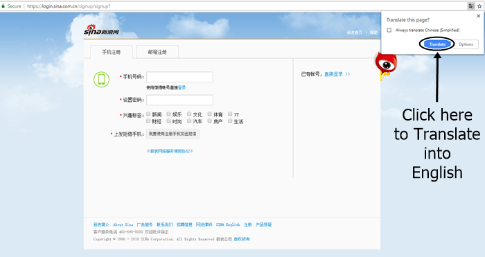 China Sina Weibo sign up