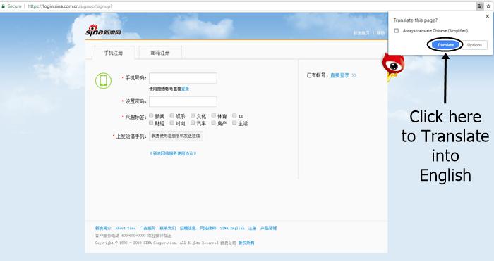 China Sina Weibo sign up