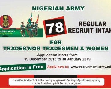 Army form 2019 logo