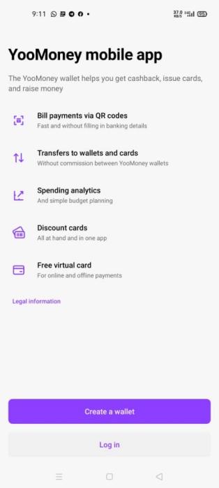 YooMoney (Yandex) Wallet account registration image