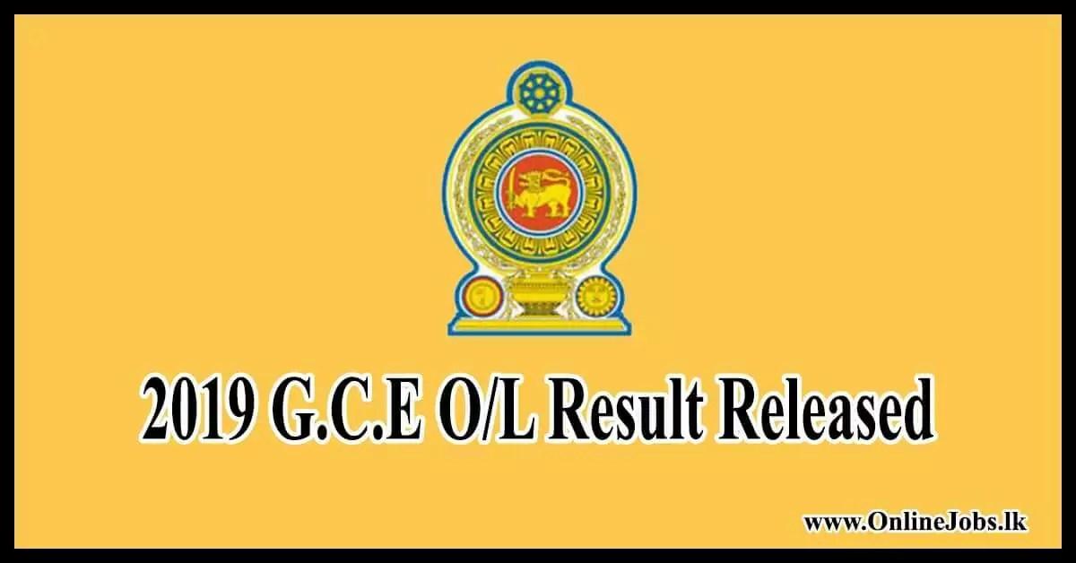 2019 O/l Result Released