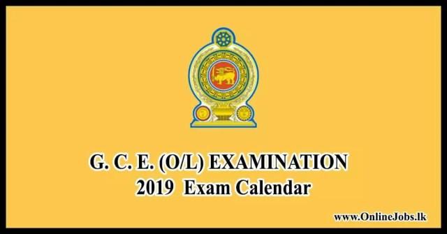 2019 ol exam