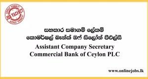 Assistant Company Secretary – Commercial Bank Vacancies 2020