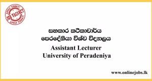 Assistant Lecturer - University of Peradeniya Job Vacancies