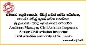 Civil Aviation Authority Vacancies 2021