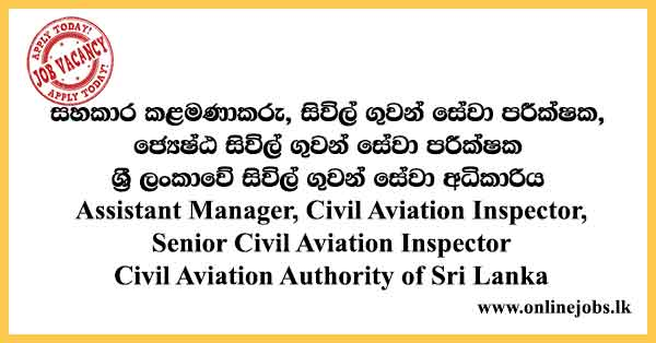 Civil Aviation Authority Vacancies 2021