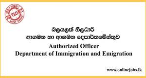 Authorized Officer - Department of Immigration and Emigration