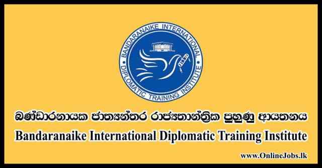 Bandaranaike International Diplomatic Training Institute