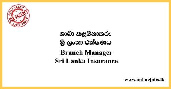 Branch Manager - Sri Lanka Insurance Vacancies 2021