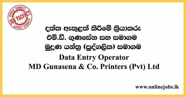Data Entry Operator Vacancies - MD Gunasena & Co. Printers (Pvt) Ltd