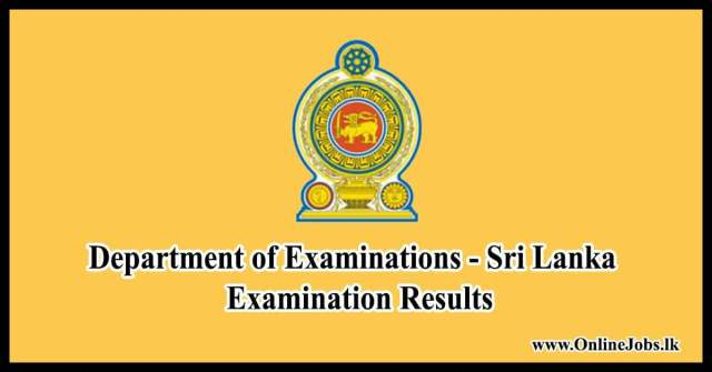 Department of Examinations : Sri Lanka - Examination Results