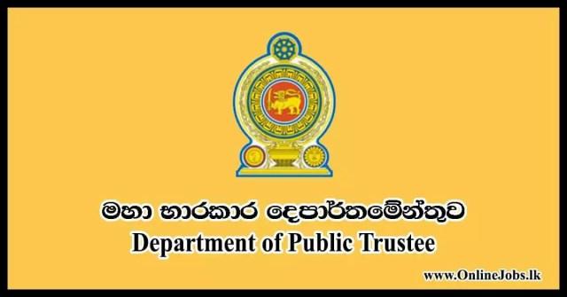 Department of Public Trustee