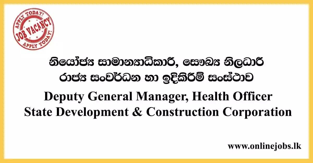 Health Officer - State Development & Construction Corporation Vacancies 2020