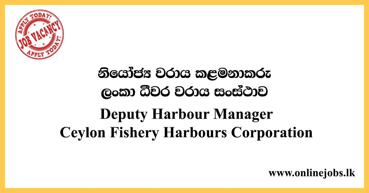 Deputy Harbour Manager - Ceylon Fishery Harbours Corporation Vacancies 2021