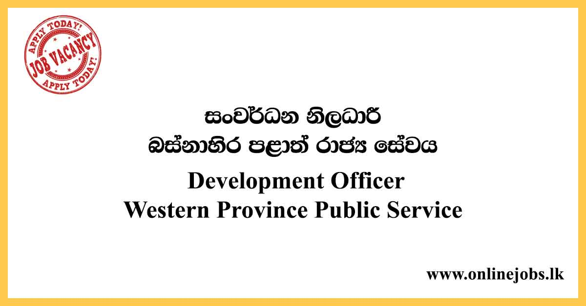 Development Officer (Legal) - Western Province Public Service Vacancies