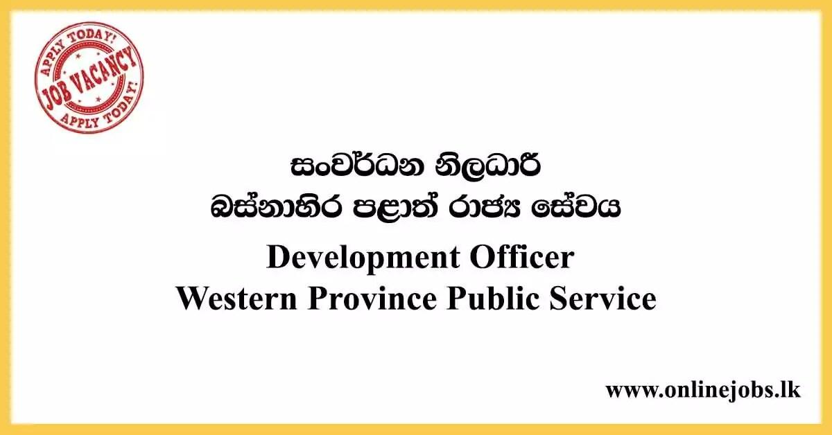 Development Officer (Legal) - Western Province Public Service Vacancies