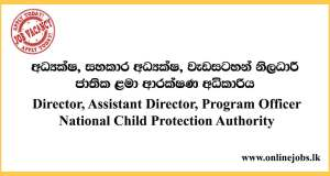 National Child Protection Authority Vacancies