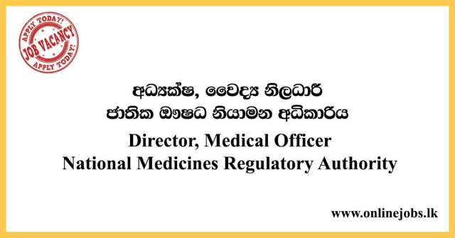 National Medicines Regulatory Authority Vacancies