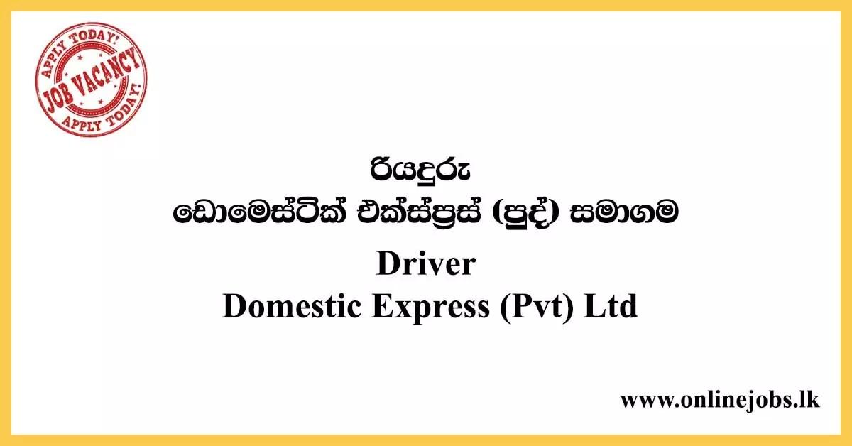 Driver Job vacancies - Domestic Express (Pvt) Ltd