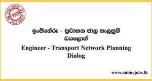 Engineer - Transport Network Planning Dialog Vacancies 2021