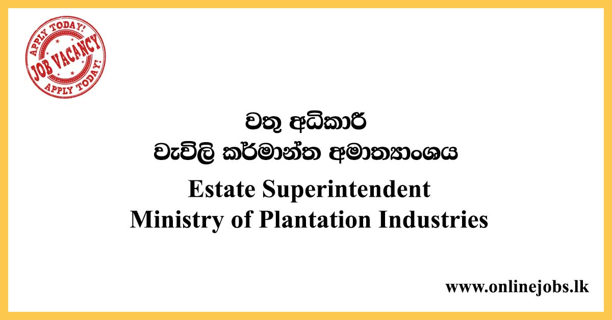Estate Superintendent - Ministry of Plantation Industries Jobs 2020
