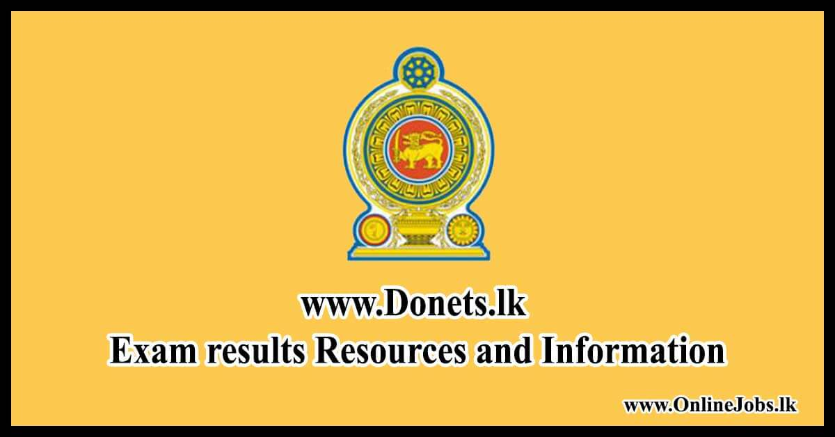 Doenets.lk - Government Exam Result View