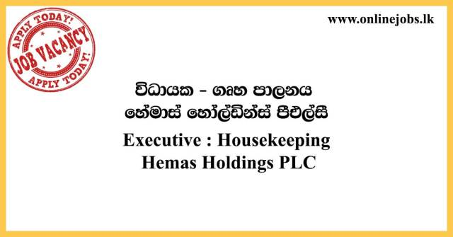 Executive Hemas Holdings PLC